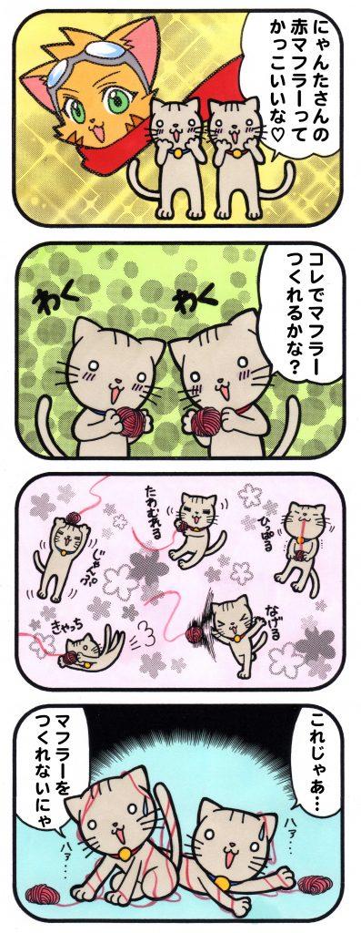 憧れ.jpg