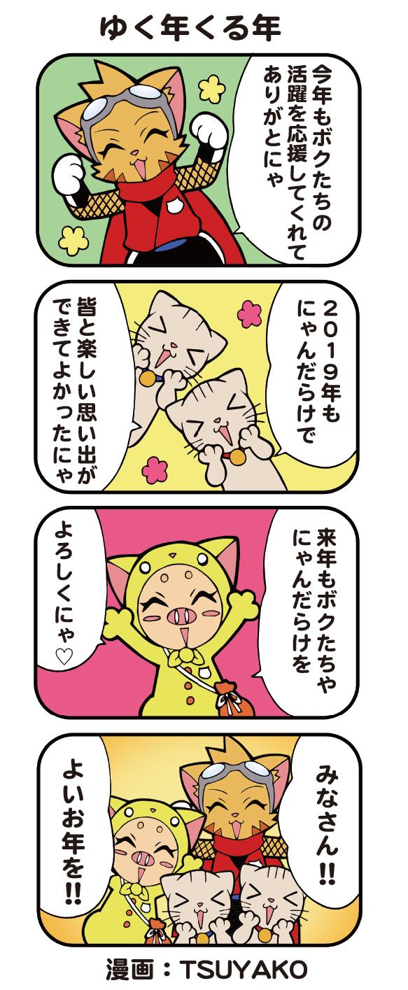 ikutoshi2
