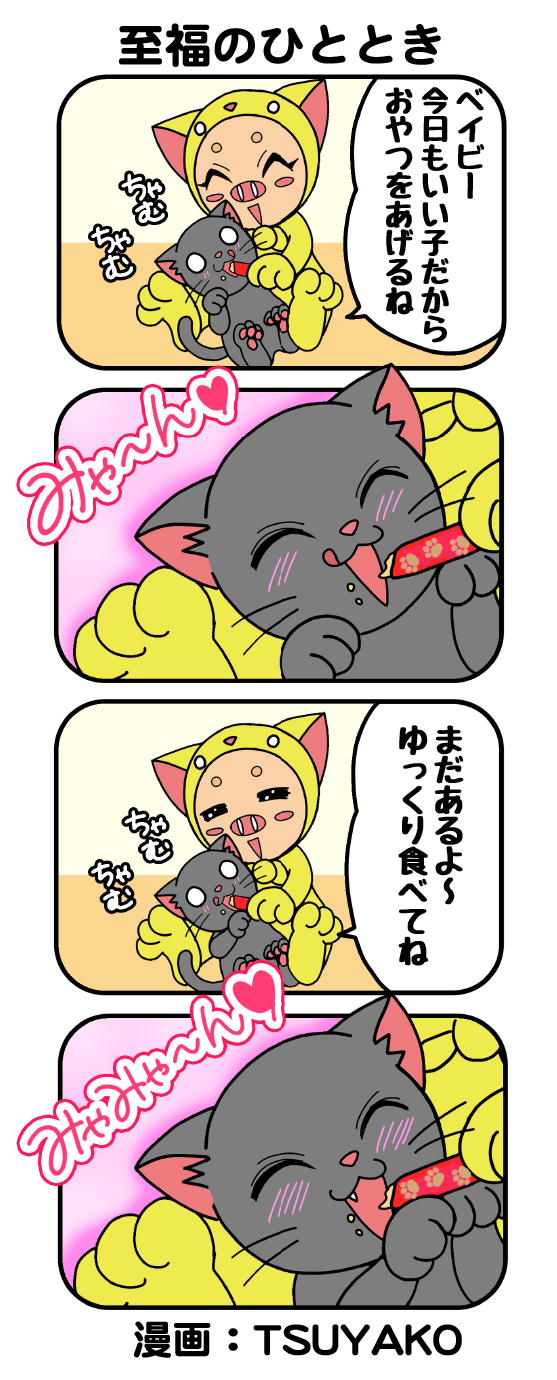 shifuku