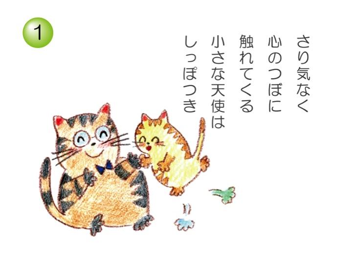 清水先生の五行歌です。