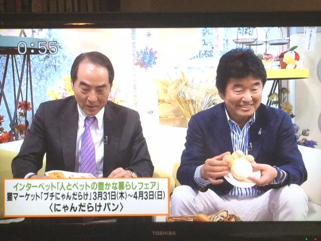 三藤社長と、オモチャコレクターの北原 照久さん。