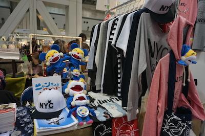株式会社カバラ 「猫をスタイリッシュに着こなしましょう!」を合い言葉に、オシャレな衣料アイテムを製造しています。今回は、自社ブランド「バックサイドオブトーキョー」が、NHK Eテレの「ニャンちゅうワールド放送局」のキャラクター「ニャンちゅう」をかっこ可愛くアレンジしたラインナップが登場! プチにゃんだらけにて先行発売決定!