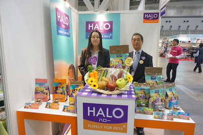 4月1日発売! 猫ちゃんの新フード「HALO」。