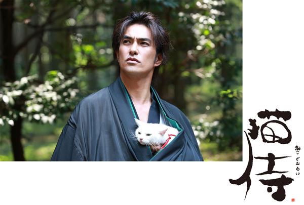 nyandarake-samurai