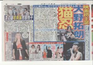 2016_10_19news