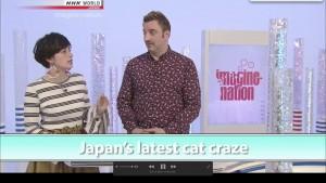さて、いよいよ次のトピックは、「Japan's latest cat craze」。