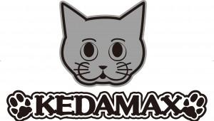 今年春にスタートしたばかりの新ブランド「KEDAMAX」