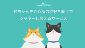 nyatching_pr_b