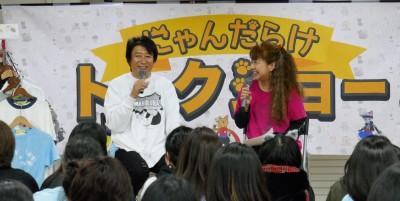 井上さんご自身がプロデュースされたニャンコ先生のウエアを着て、笑いの絶えない楽しいトークを展開。
