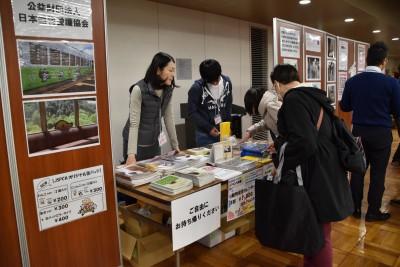 日本動物愛護協会は、Vol.4から連続参加してくださっています。(写真:R. Kawamura)