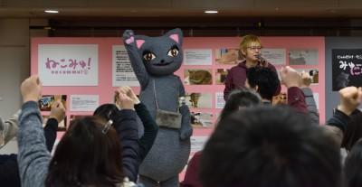 びじゅたんとじゃんけん!(写真:R. Kawamura)